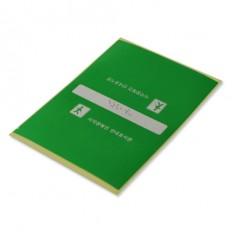 PVC 핸드레일점자(실속형)